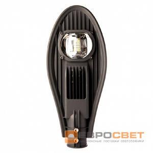 Светильник консольный 30W 6400k IP65 ST-30-04