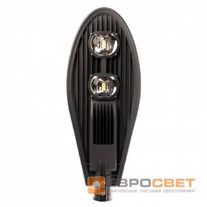 Светильник консольный 100Вт 6400К 9000Лм IP65 SMD