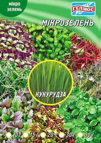 Семена Кукурузы для микрозелени 50 г, фото 2
