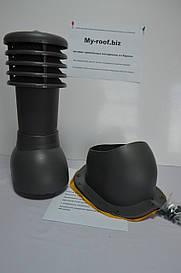 Вентиляционные и кровельные выходы KRONO-PLAST KBN Ral 7024 Ø 125  для металлочерепицы (низкий профиль)