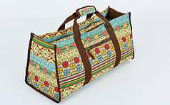 Сумка для йога коврика Yoga bag  FI-6971-3