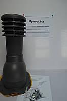 Вентиляционные и кровельные выходы KRONO-PLAST KBW Ral 7024 Ø 125  для металлочерепицы (высокий профиль)
