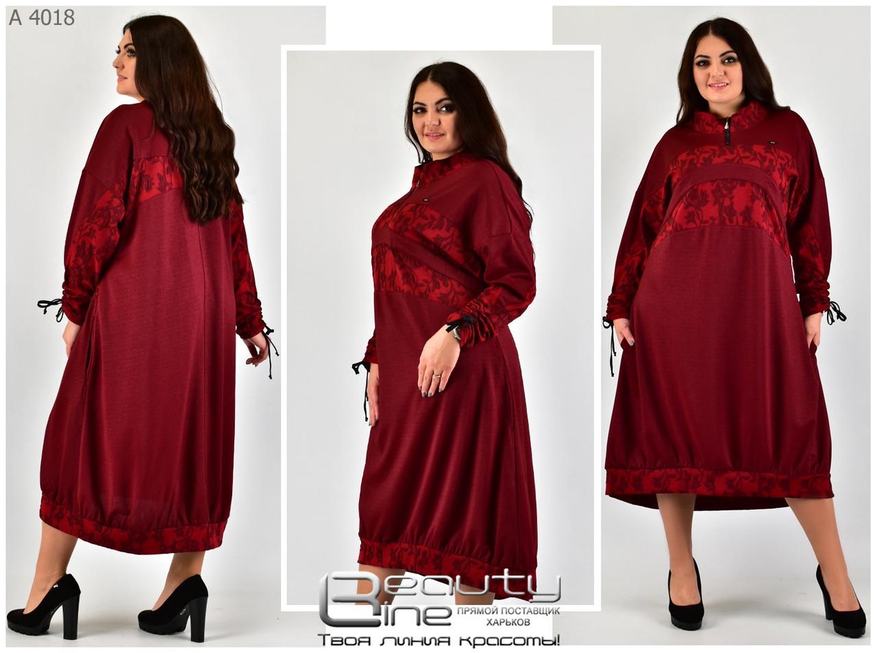 Стильное женское платье Размеры 58-60. 60-62. 64-66. 66-68