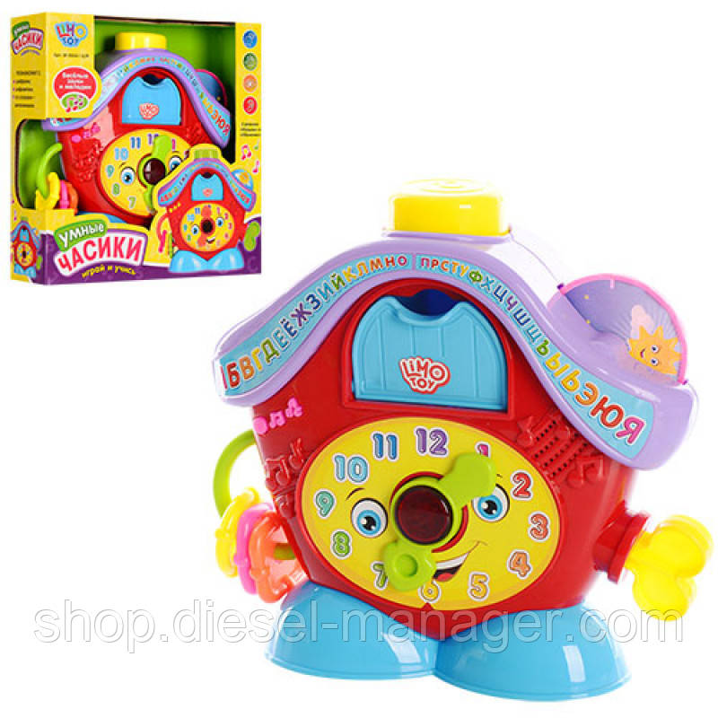 Умные часики Limo Toy M 0266 (intM 0266)