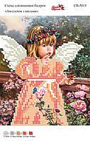 Барви Поділля - Ангел у саду з трояндами