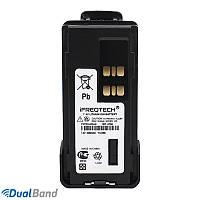Аккумуляторная батарея для рации Mototrbo DP4000 Impress (PMNN4409) 2600 mAh, фото 1