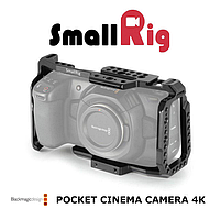 Риг SmallRig Cage for Blackmagic Design Pocket Cinema Camera 4K BMPCC (2203)