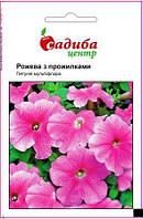 Насіння квітів Петунія Рожева з прожилками 0,02г ТМ Садиба центр