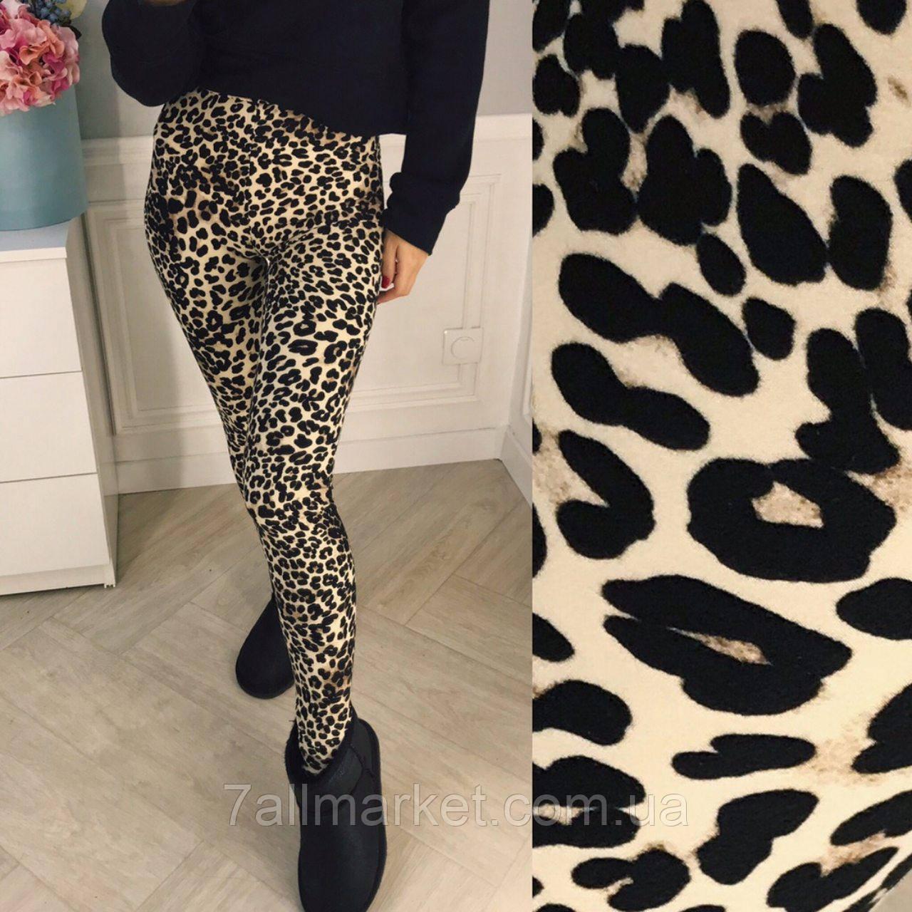 579c2b9de92d2 Лосины женские леопардовые с напылением размеры 42-58