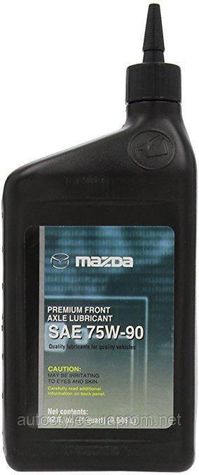 Масло трансмиссионное Mazda 75W-90 (0000775W90QT) 0.95 л.