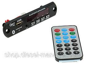 Авто MP3 плеер FM модуль усилитель US/SD Черный (R0105)