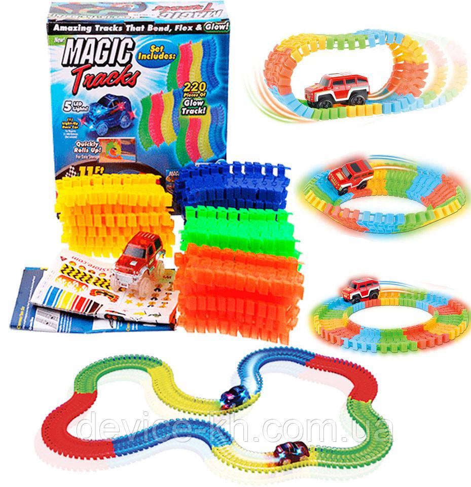 Magic Tracks 220 Деталей /Гибкая автомобильная гоночная трасса Меджик Трек/ Игрушка автотрек