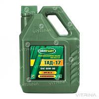 Масло трансмиссионное OIL RIGHT ТАД-17 ТМ-5-18 80W-90 GL 160c90264b0fa