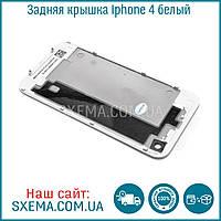 Задня крышка корпуса iPhone 4 белый