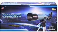 Детский телескоп C2120