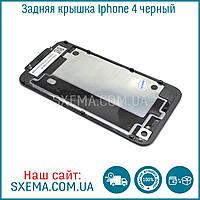 Задняя крышка корпуса iPhone 4 черный
