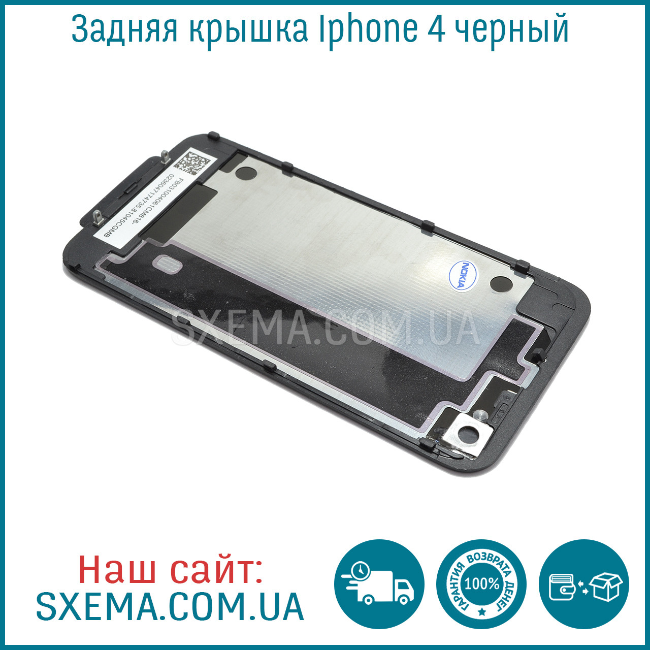 Как разобрать телефон iPhone 4 • Блогофолио Романа Паулова | 1280x1280