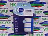 Фильтр выходной для пылесоса Electrolux EFS1W 9001677682 HEPA13