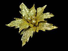 Пуансеттия 24 см с клипом, золотая, фото 3