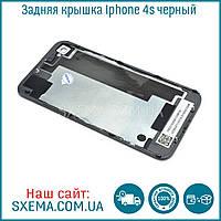 Задняя крышка корпуса iPhone 4S черный