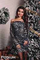 Женское волшебное платье с открытыми плечами (3 расцветки), фото 1