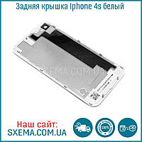 Задняя крышка корпуса iPhone 4S белый