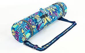 Сумка для йога килимка Yoga bag FODOKO FI-6972-2, фото 2