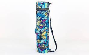 Сумка для йога килимка Yoga bag FODOKO FI-6972-2, фото 3