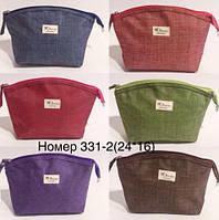 Женские косметички на молнии из текстиля 24*16 см
