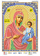 Схема для вышивки бисером Иверская икона Божьей Матери