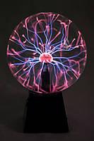 Плазменный шар светильник, размер 10 см, магический шар Тесла (Катушка Тесла)