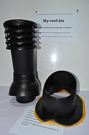 Вентиляционные и кровельные выходы KRONO-PLAST KBN Ral 9005 Ø 125  для металлочерепицы (низкий профиль)