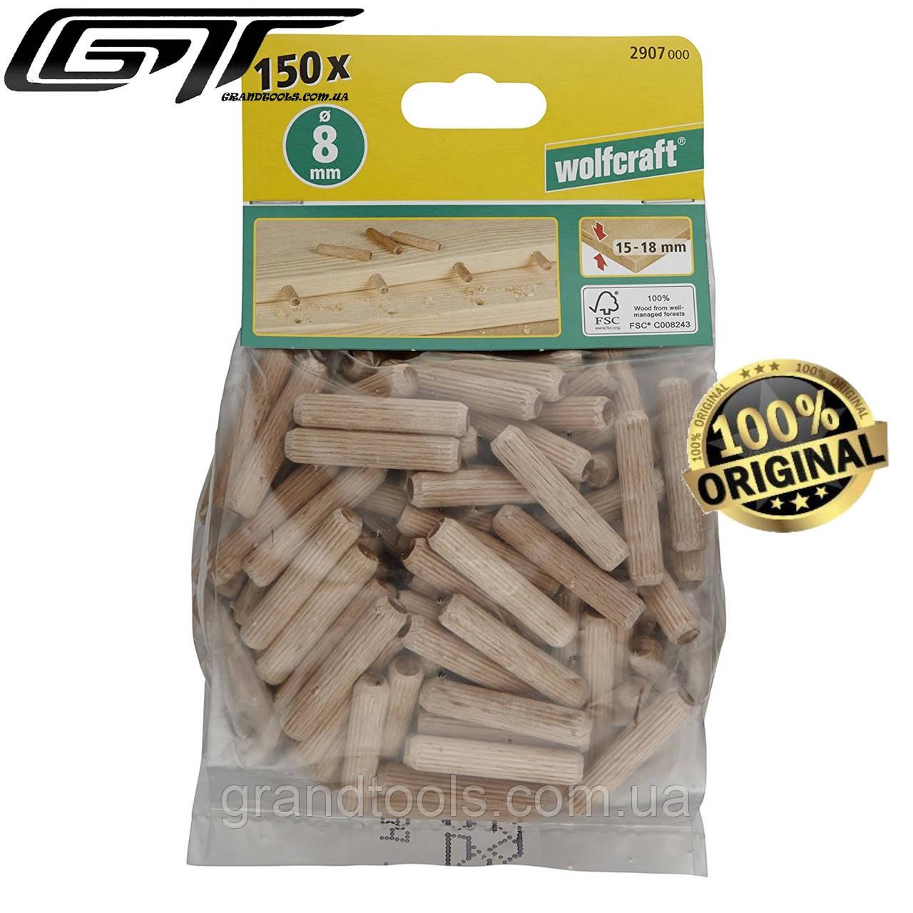 Шкант деревянный 8х40 мм WOLFCRAFT 150 штук WF 2907000