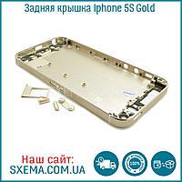 Задняя крышка корпуса iPhone 5s золотой