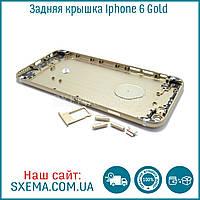 Задняя крышка корпуса iPhone 6 золотой