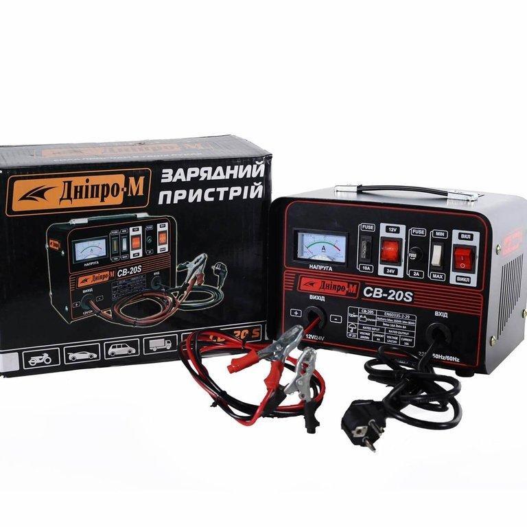 Зарядное устройство Dnipro-M BC-20 БЕСПЛАТНАЯ ДОСТАВКА