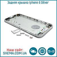 Задняя крышка корпуса iPhone 6 silver