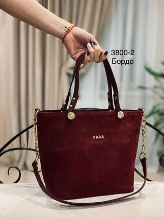 1b420714bcbd Каркасная замшевая сумка бордового цвета: Цена, материал, хорошее ...