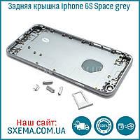 Задняя крышка корпуса iPhone 6s space grey