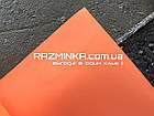 Фоамиран для творчества 2500х1450х3мм, оранжевый, фото 2