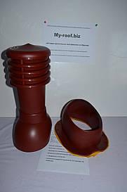 Вентиляционные и кровельные выходы KRONO-PLAST KBW Ral 3009 Ø 125  для металлочерепицы (высокий профиль)