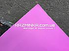 Фоамиран для творчества 2500х1450х3мм, розовый, фото 2