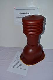 Вентиляционные и кровельные выходы KRONO-PLAST KBN Ral 3009 Ø 125  для металлочерепицы (низкий профиль)