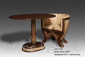 """Комплект 2 кресла и стол """"Тет-а-Тет"""" в коже, фото 2"""