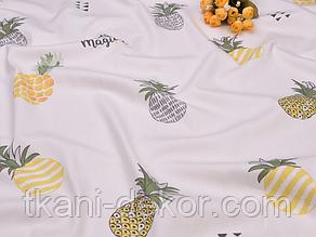 Сатин ( премиум ткань) ананасы желтые
