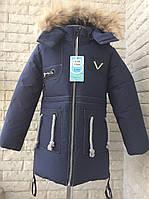 Куртка зимняя на мальчика 104-110, фото 1