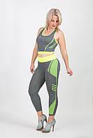 Костюм спортивный для йоги и фитнеса, леггинсы и топ
