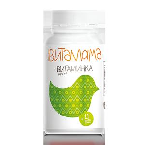 БАД «Витаминка» ВитаМама-натуральные витамины для детей  (150гр.,Россия)
