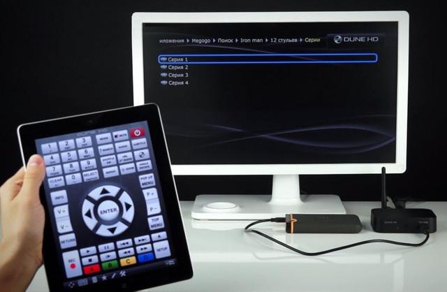 Dune HD TV-303D Network мультимедійний Hi-Fi 3D програвач WiFi