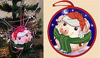 """Заготовка """"Ялинкова іграшка. Снігова свинка."""" для вишивання"""